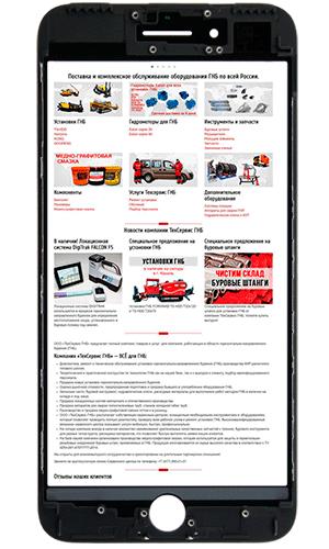 Создание сайта компании «ТехСервис ГНБ»-фото