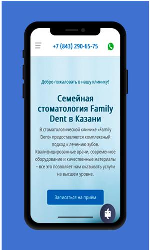 Создание сайта стоматологии Family Dent-фото