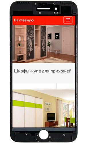 Создание сайта для мебельной компании «София»-фото
