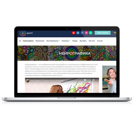 Создания сайта для центра саморазвития «Яцентр»-фото