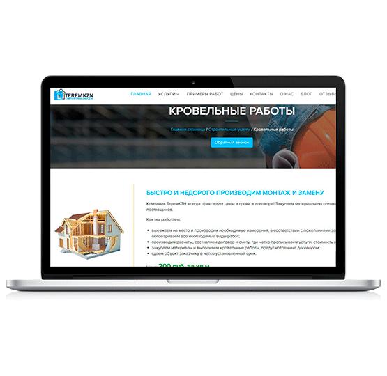 Разработка сайта для строительной компании TEREMKZN-фото