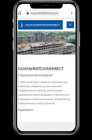 скрин-айфонХ-запрос в яндекс