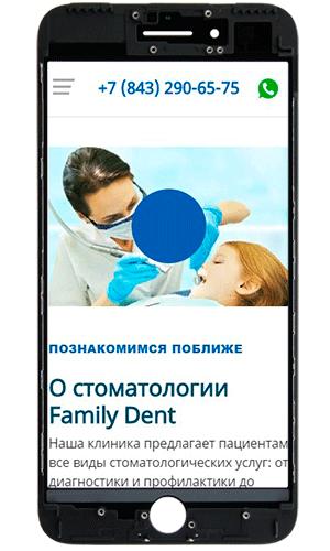Продвижение центра семейной стоматологии-фото
