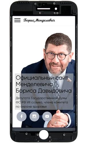 Борис Менделевич-фото