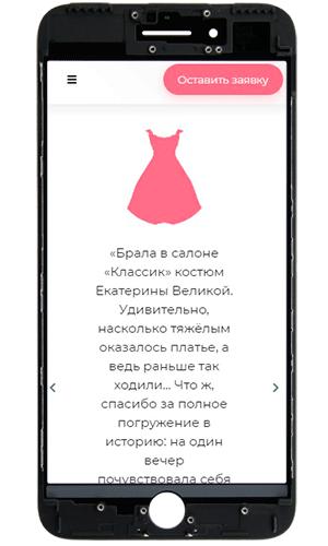 Ателье Классик-фото
