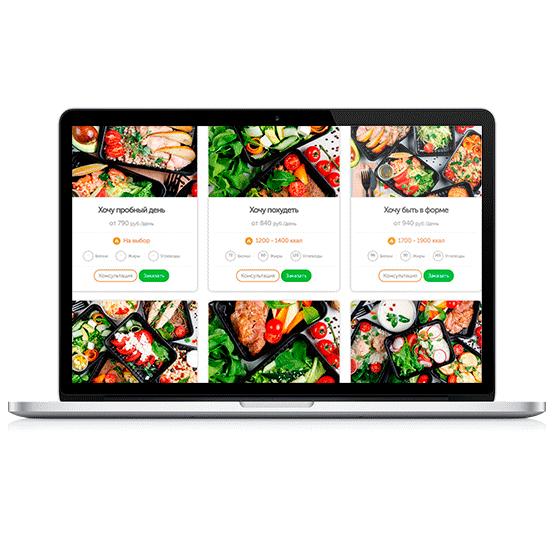 Продвижение сайта доставки правильного питания-фото