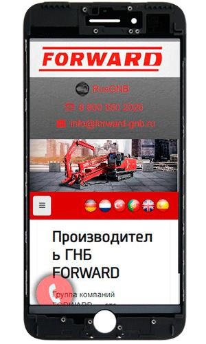 Forward-gnb-фото