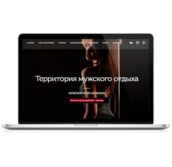 Клуб Казанова-фото
