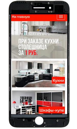Кухни София-фото