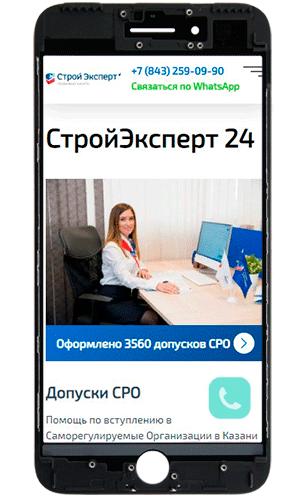 Стройэксперт24-фото