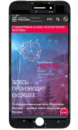 Технополис Москва-фото