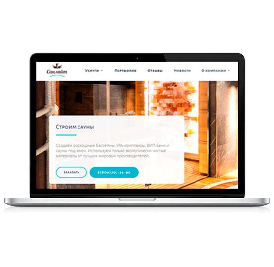 Создание сайта для строительной компании Санлайт-фото