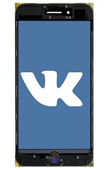 Настройка таргетированной рекламы ВКонтакте-фото