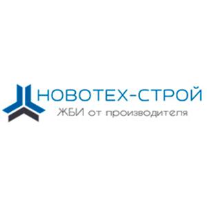 ООО «Новотех-Строй»
