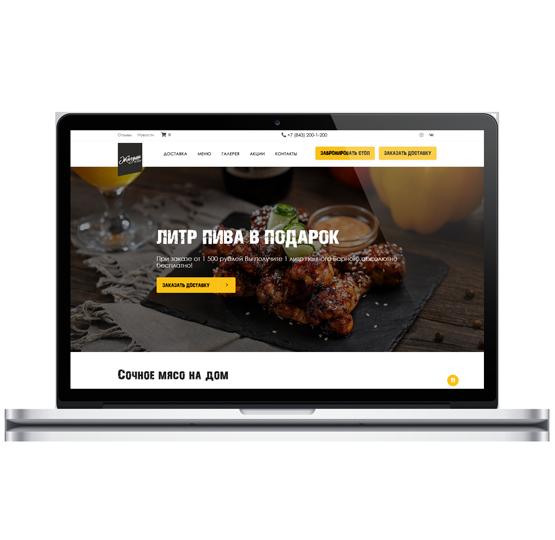 Создание сайта для рестобара Жигули-фото