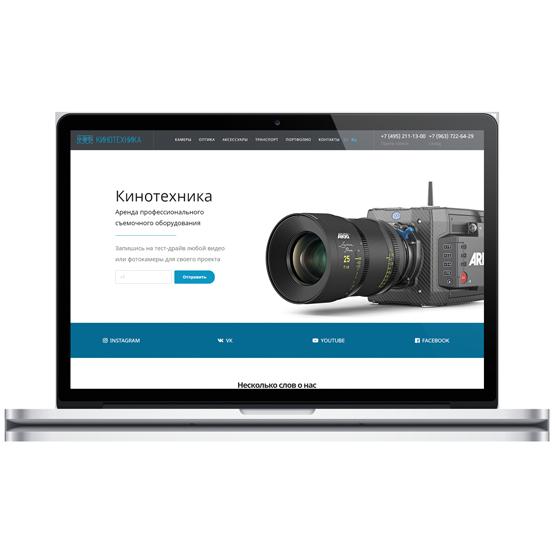 Создание сайта для компании Кинотехника-фото