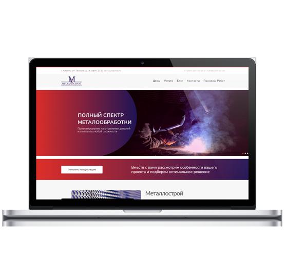 Создание сайта для компании Металлострой-фото