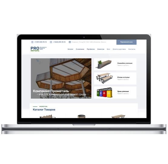 Создание сайта для компании Прометаль-фото