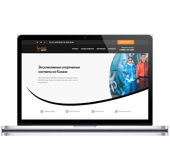 Создание сайта для швейной компании Salam Спорт-фото