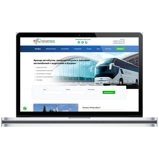 Создание сайта для компании ТАТавтобус-фото