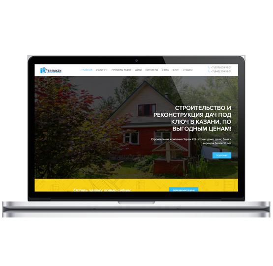 Создание сайта для строительной компании ТЕРЕМКЗН-фото