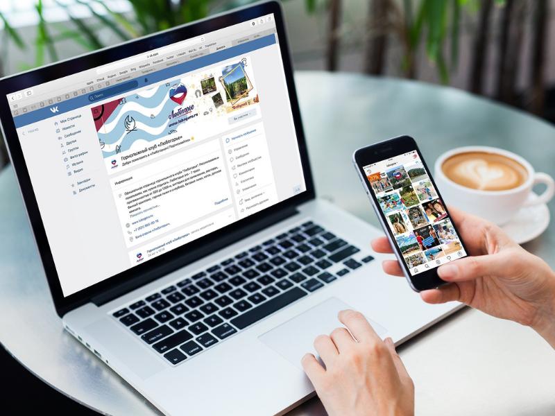 развитие бизнеса в социальных сетях
