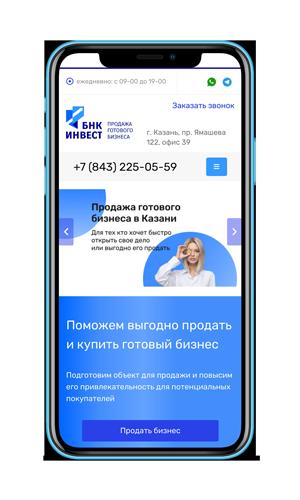 Создание сайта для компании БНК-Инвест-фото