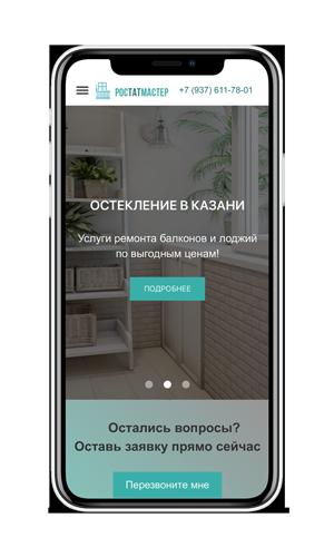 Создание сайта для строительной компании РосТатМастер-фото